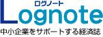 ログノート(Lognote)中小企業のサポート紙